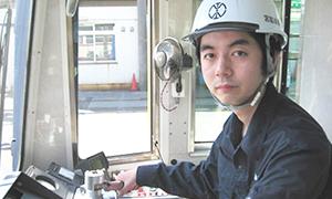 車両検修部 検修課 齊藤 貴士